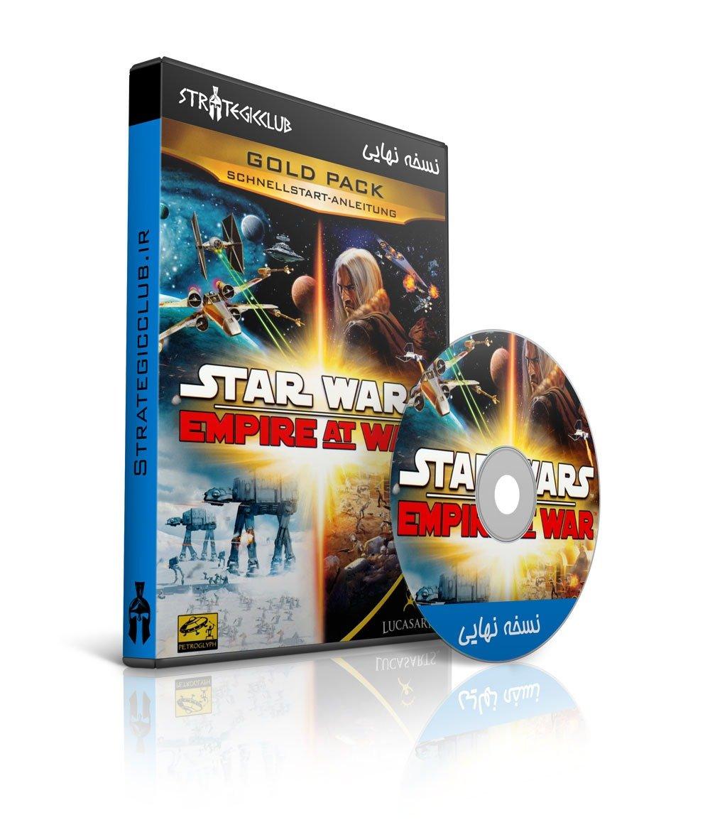 دانلود بازی Star Wars: Empire at War