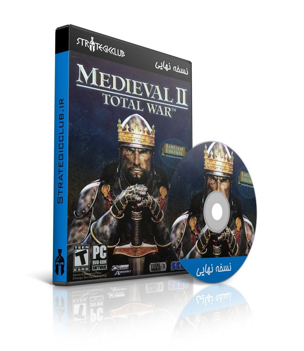 دانلود بازی Medieval II: Total War