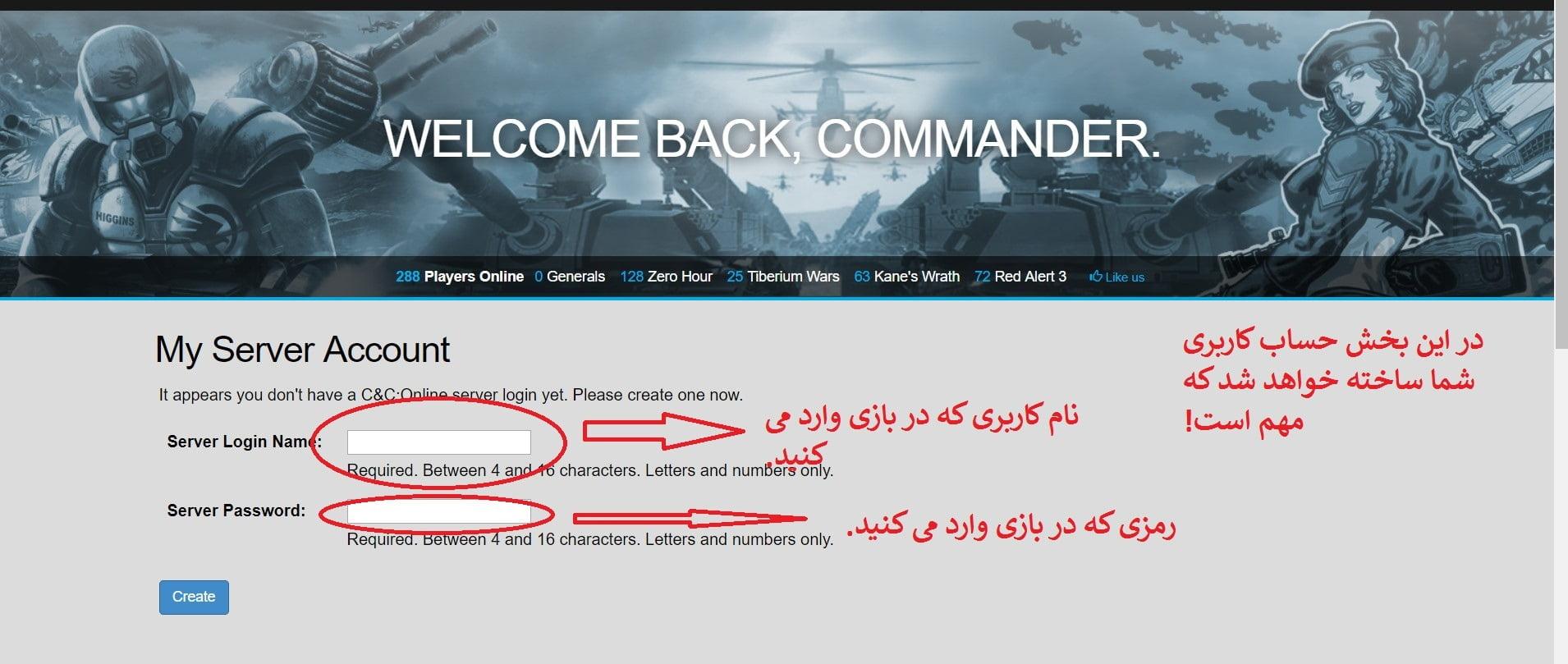 آموزش آنلاین بازی کردن  C&C: Generals Zero Hour
