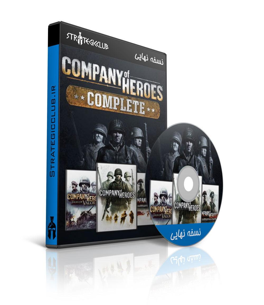 دانلود بازی Company of Heroes Complete Edition