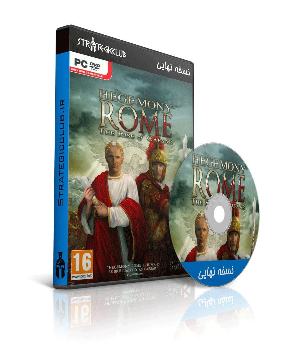 دانلود بازی Hegemony Rome: The Rise of Caesar