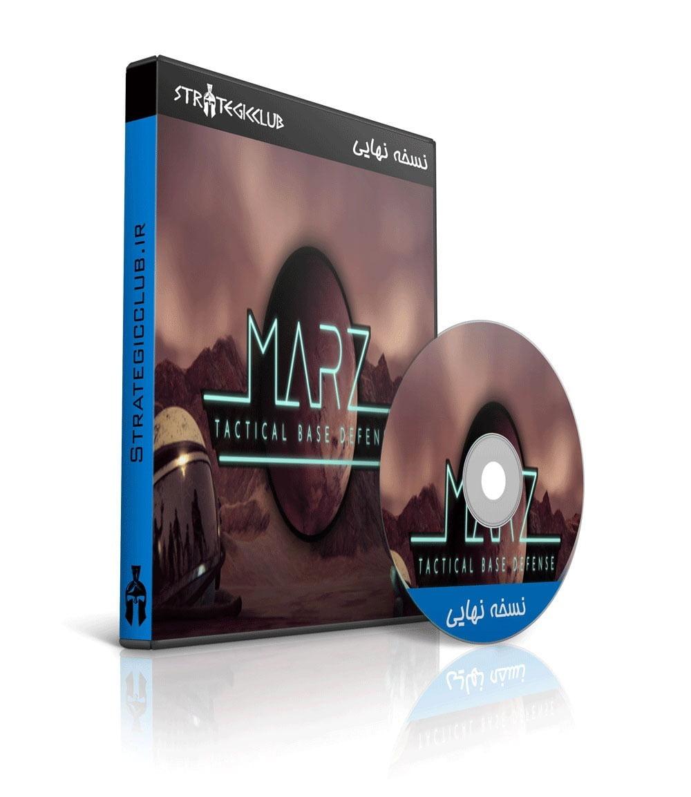 دانلود بازی MarZ: Tactical Base Defense