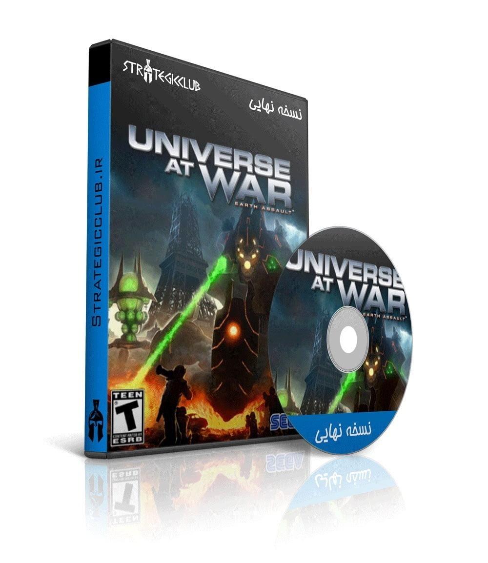 دانلود بازی Universe at War: Earth Assault