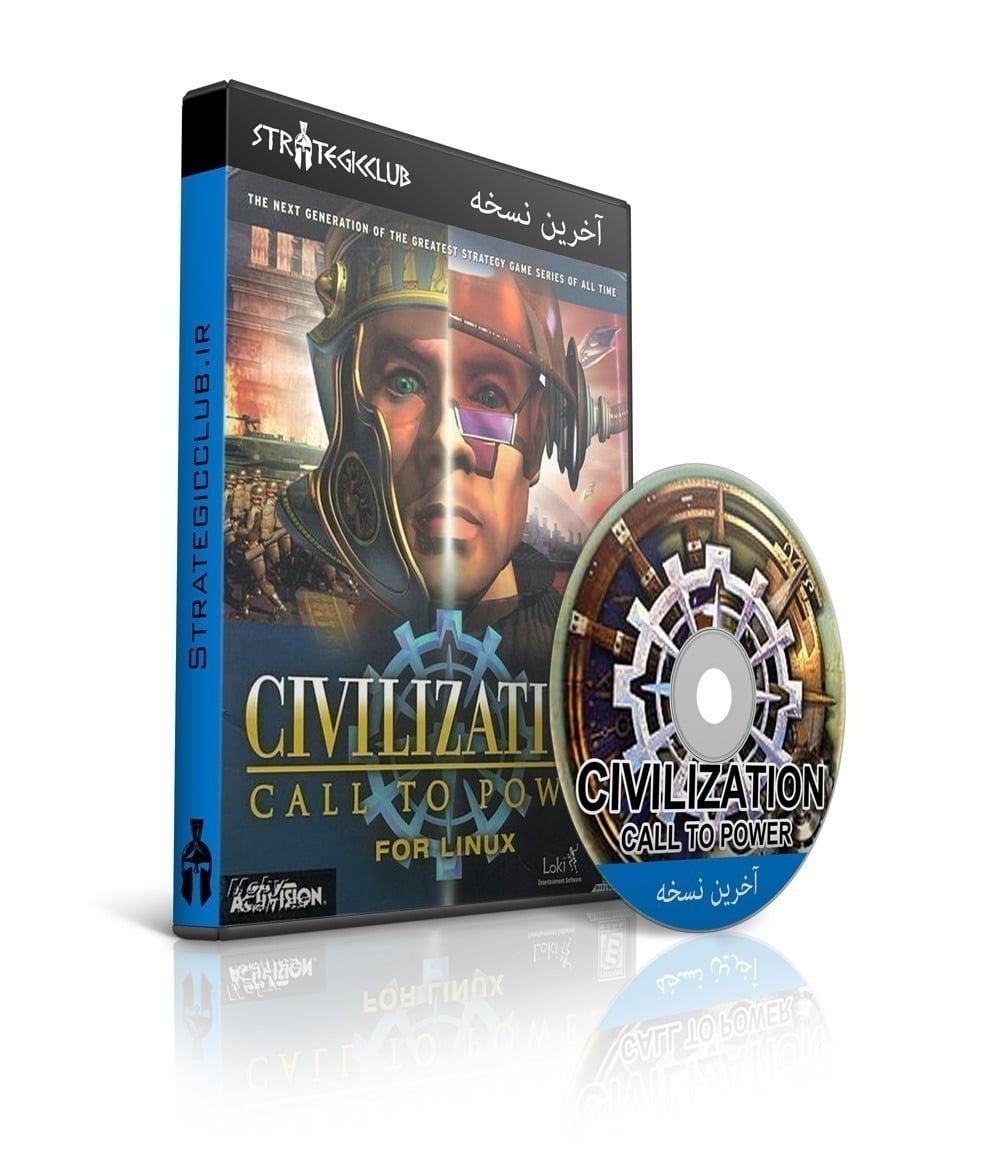 دانلود بازی Civilization call to power II