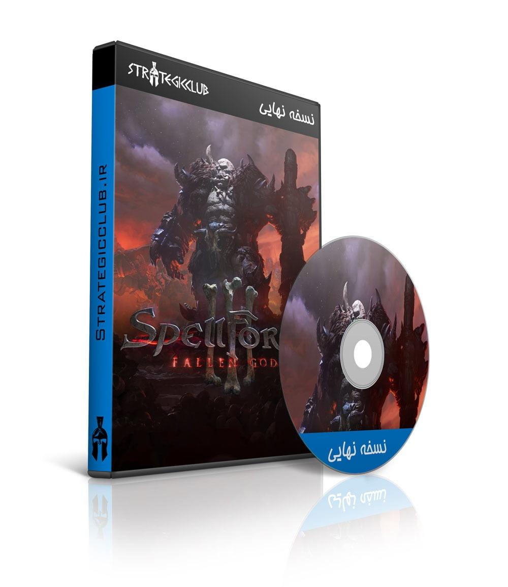 دانلود بازی SpellForce 3: Fallen God
