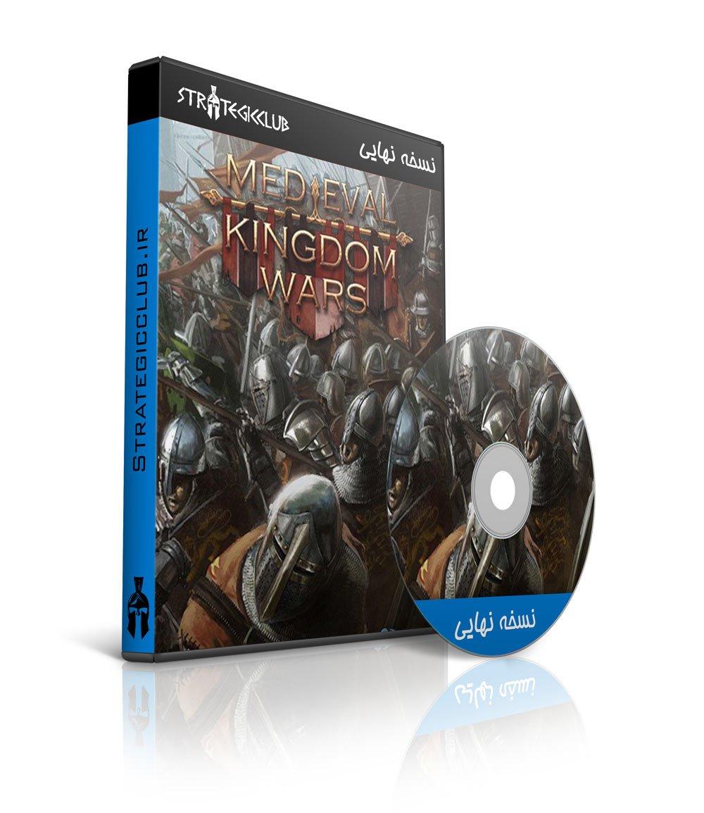 دانلود بازی Medieval Kingdom Wars
