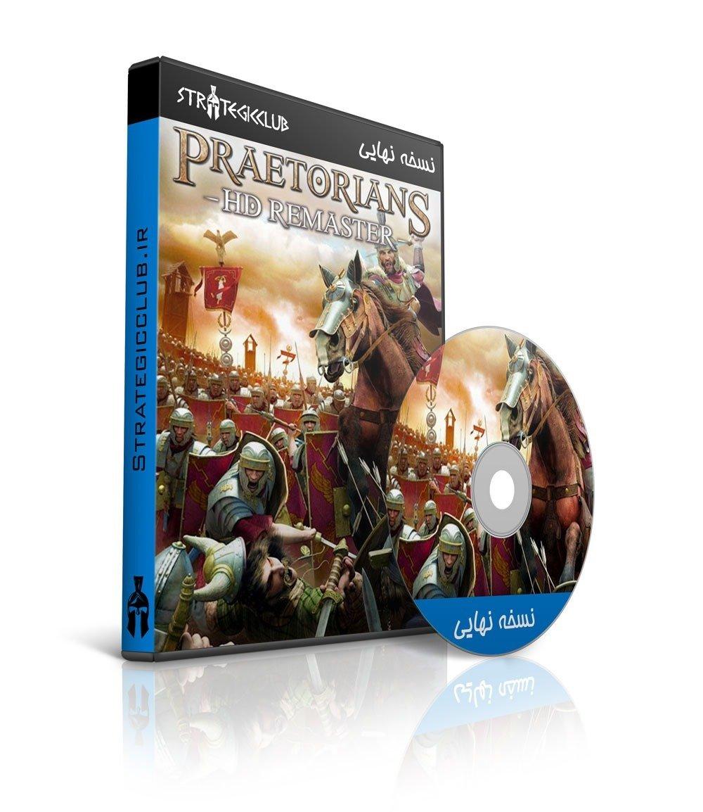 دانلود بازی Praetorians HD Remaster