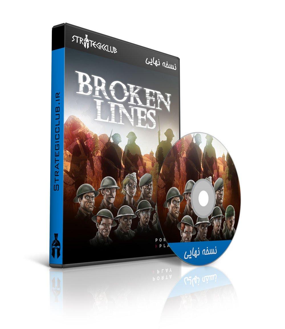 دانلود بازی Broken Lines