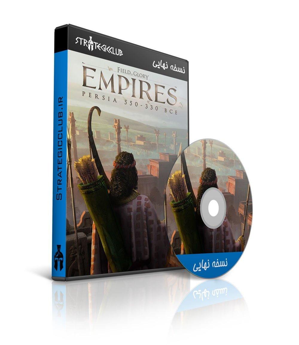 دانلود بازی Field of Glory: Empires