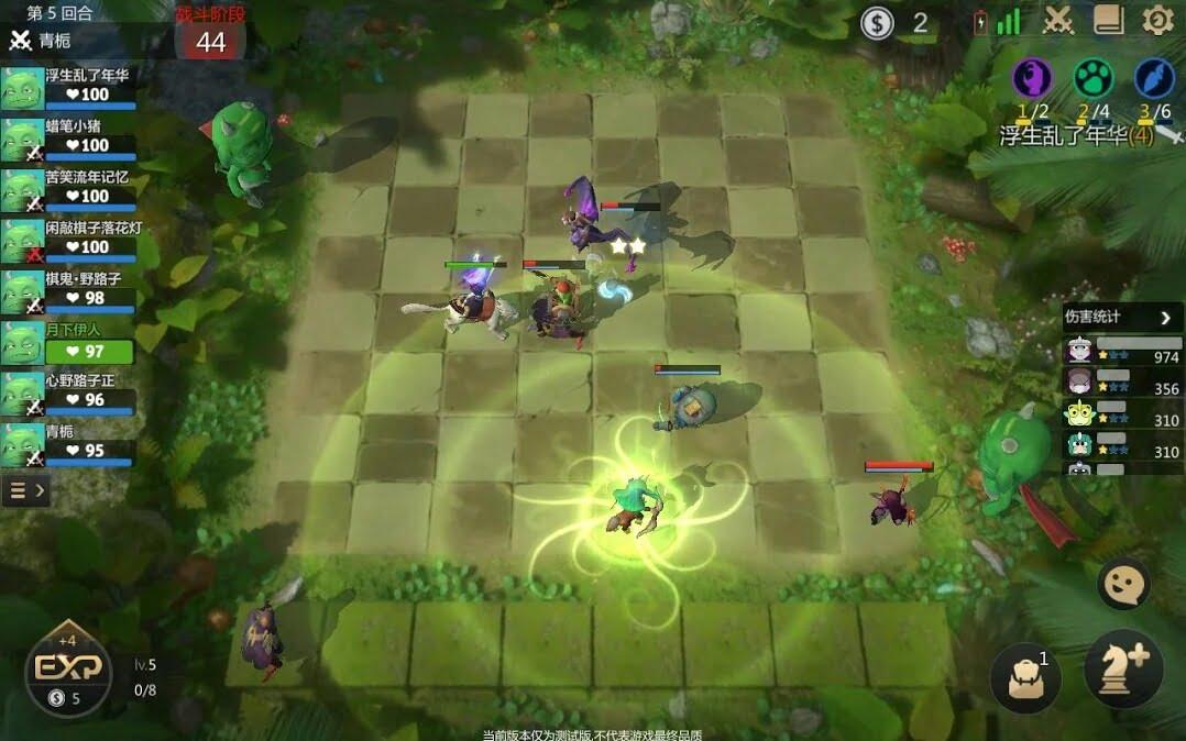 دانلود بازی موبایل Auto Chess