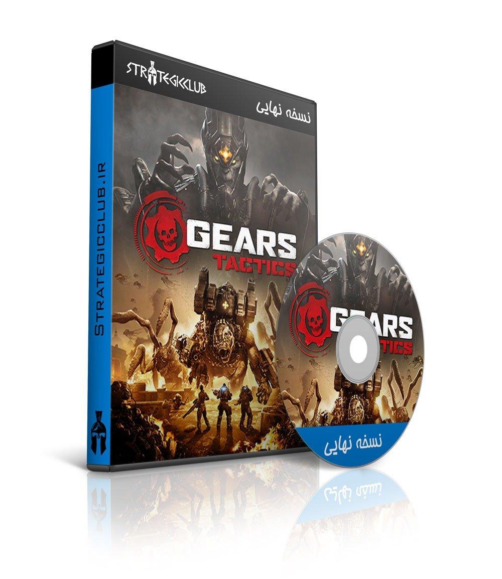 دانلود بازی Gears Tactics