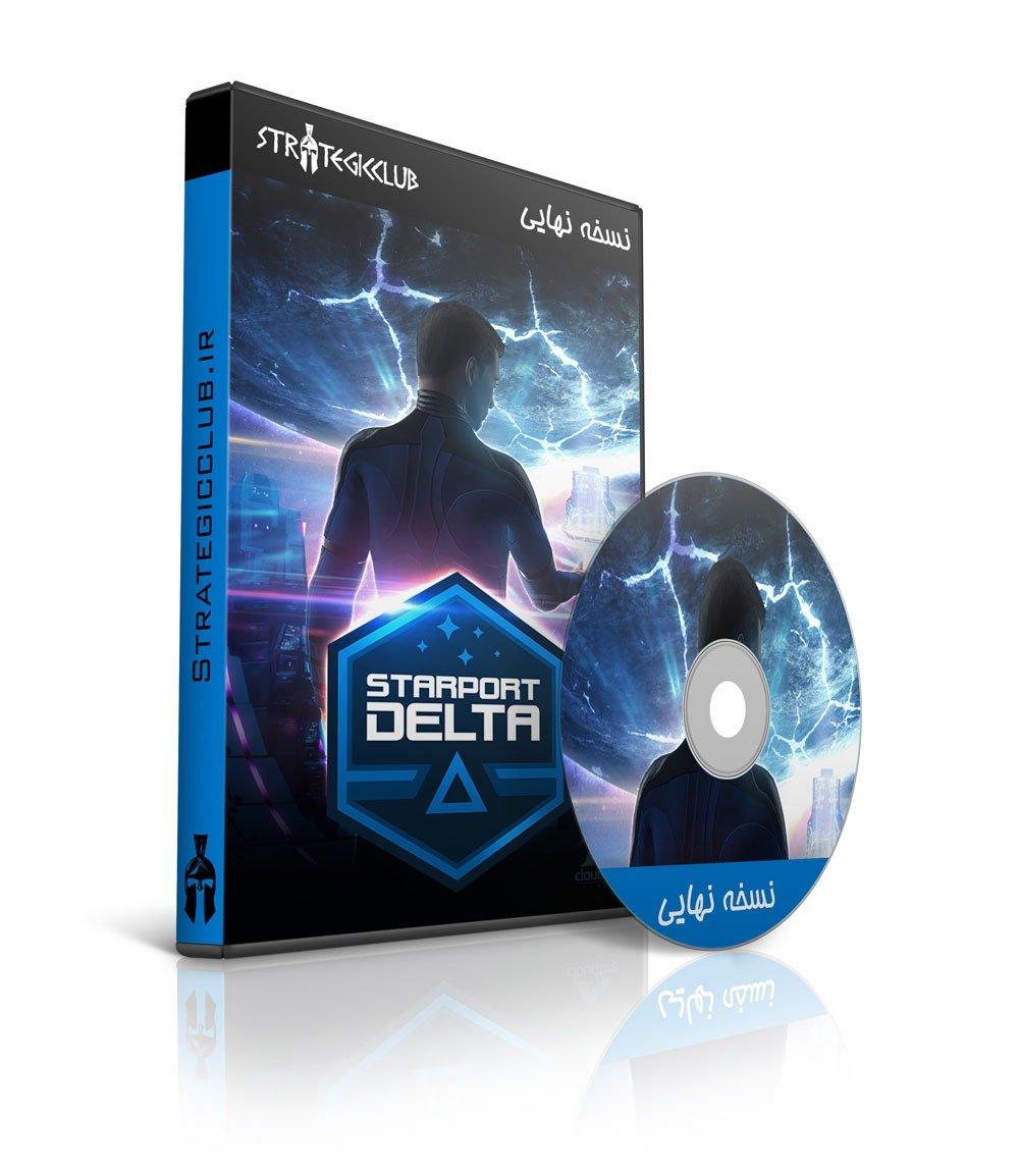 دانلود بازی Starport Delta