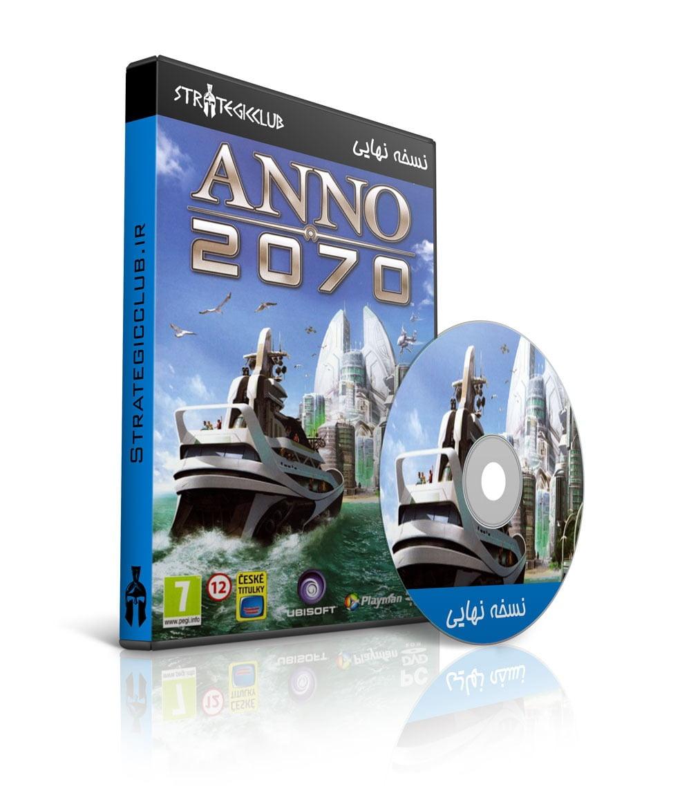 دانلود بازی Anno 2070