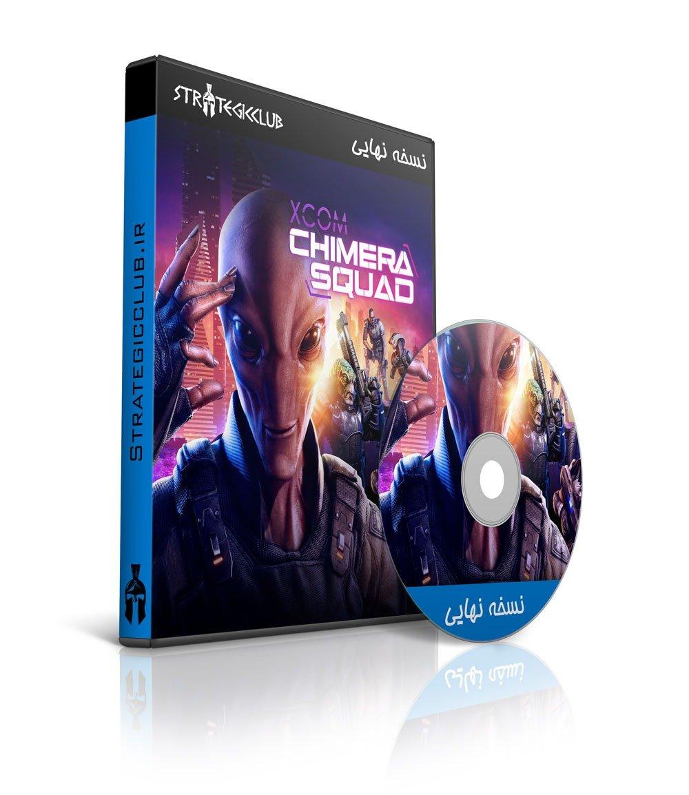 دانلود بازی XCOM: Chimera Squad
