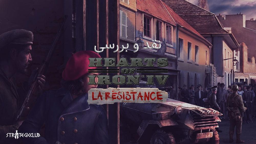 نقد و بررسی Hearts of Iron IV: La Résistance
