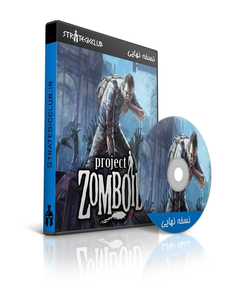 دانلود بازی Project Zomboid