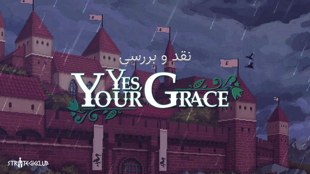 نقد و بررسی Yes, Your Grace