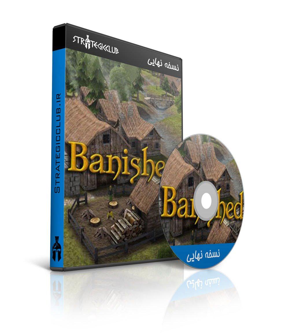 دانلود بازی Banished