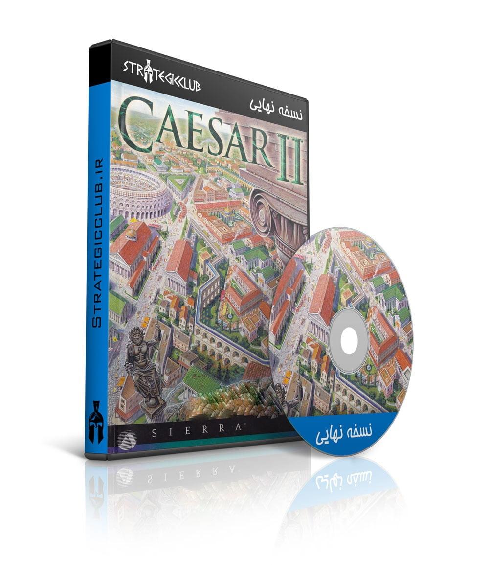 دانلود بازی Caesar II