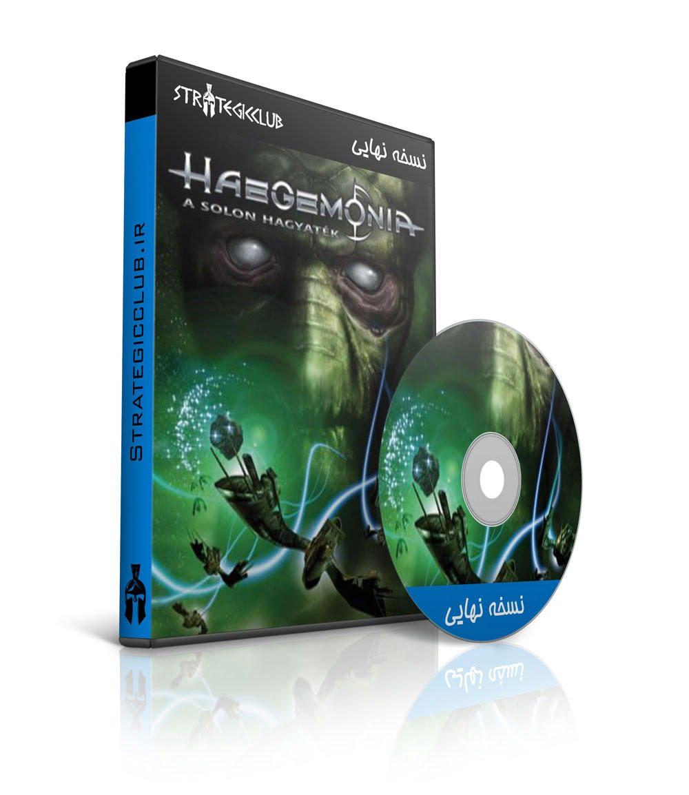 دانلود بازی Haegemonia Gold Edition