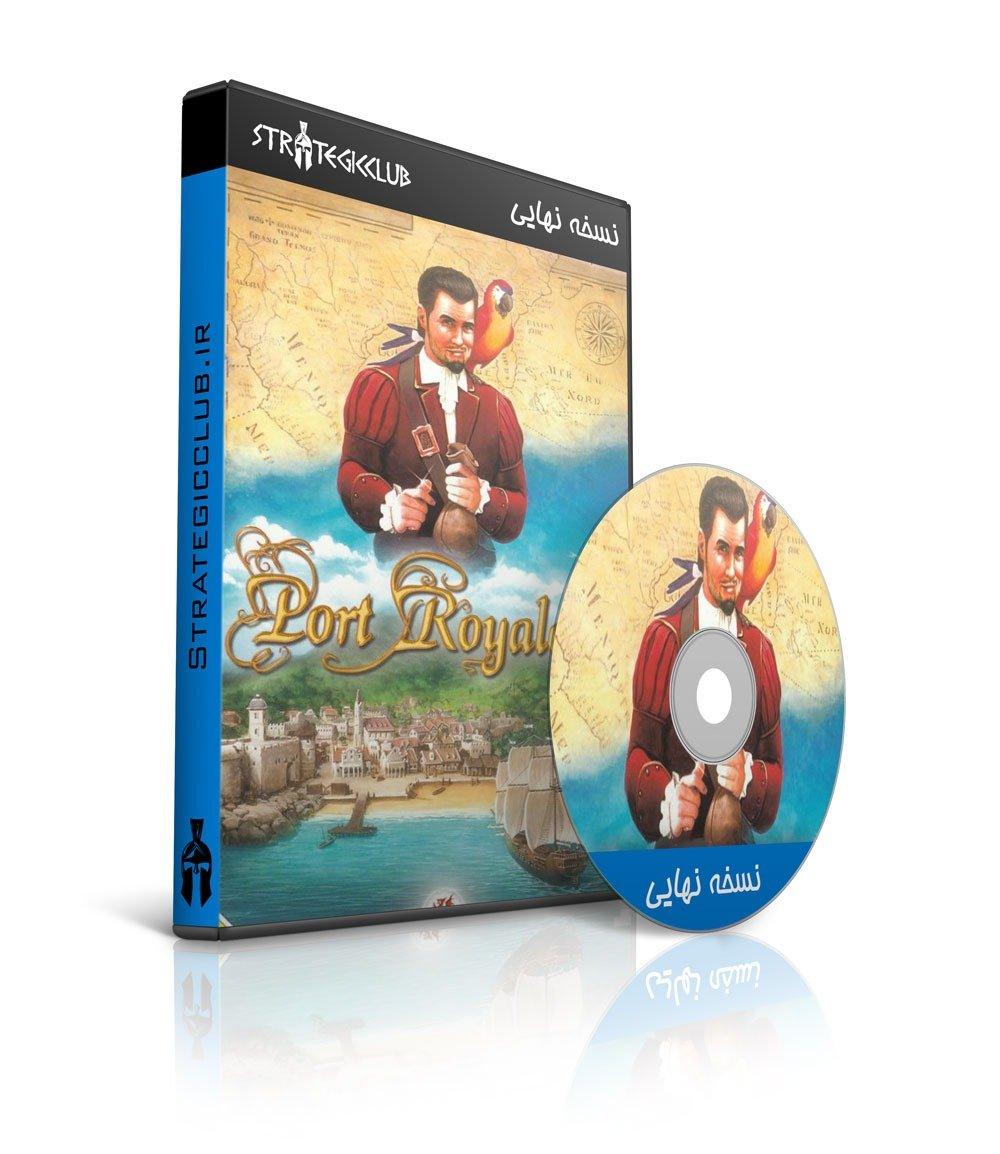 دانلود بازی Port Royale 2
