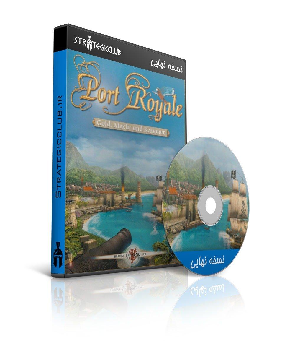 دانلود بازی Port Royale
