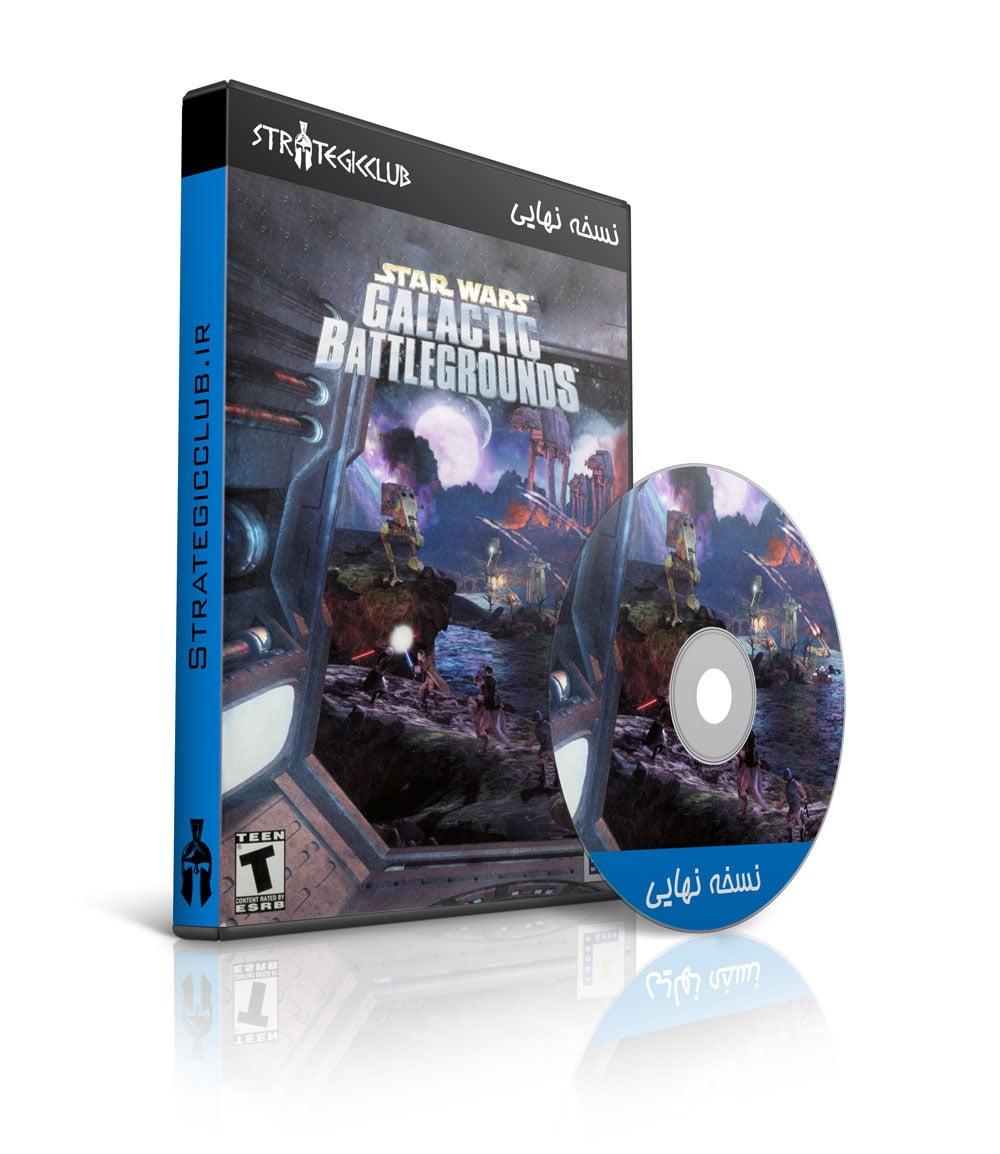 دانلود بازی STAR WARS Galactic Battlegrounds