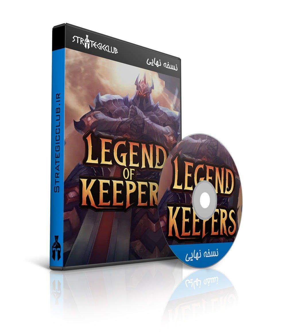 دانلود بازی Legend of Keepers