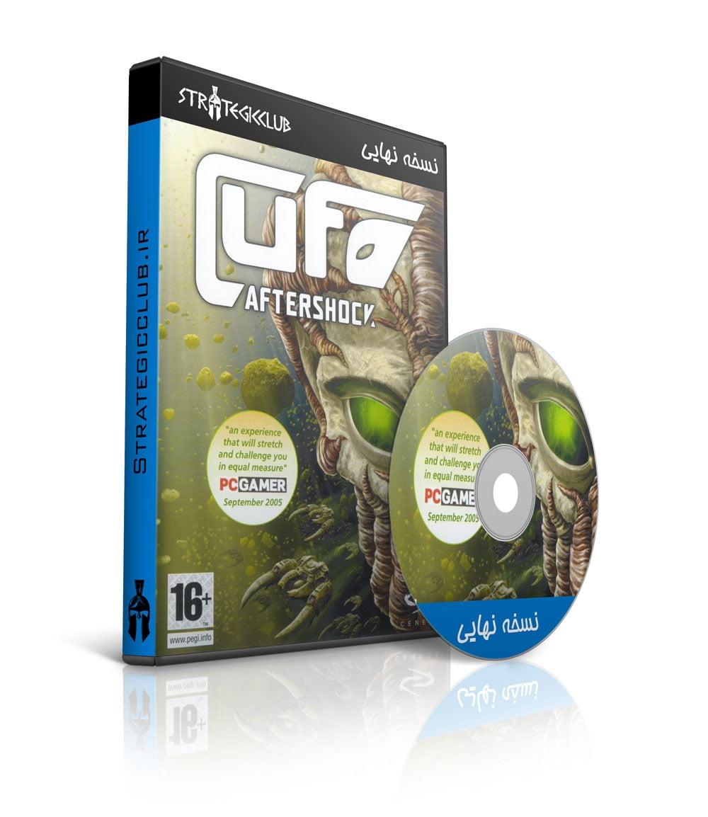 دانلود بازی UFO: Aftershock