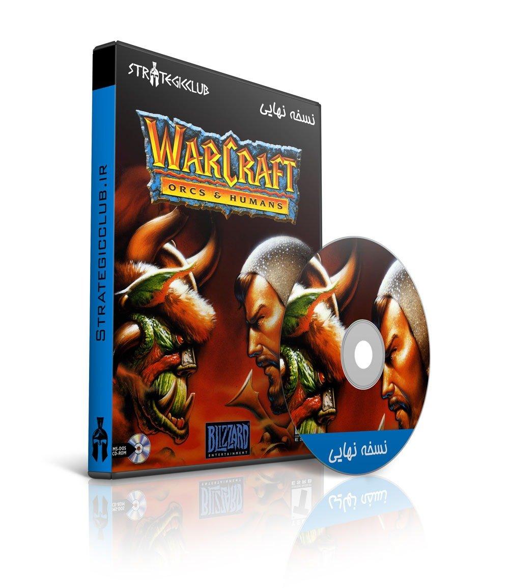 دانلود بازی Warcraft: Orcs and Humans
