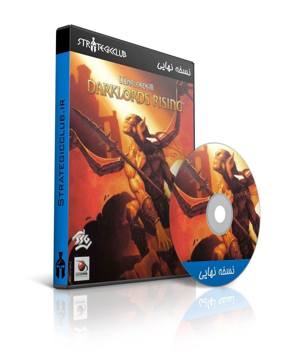 دانلود بازی Warlords III: Darklords Rising