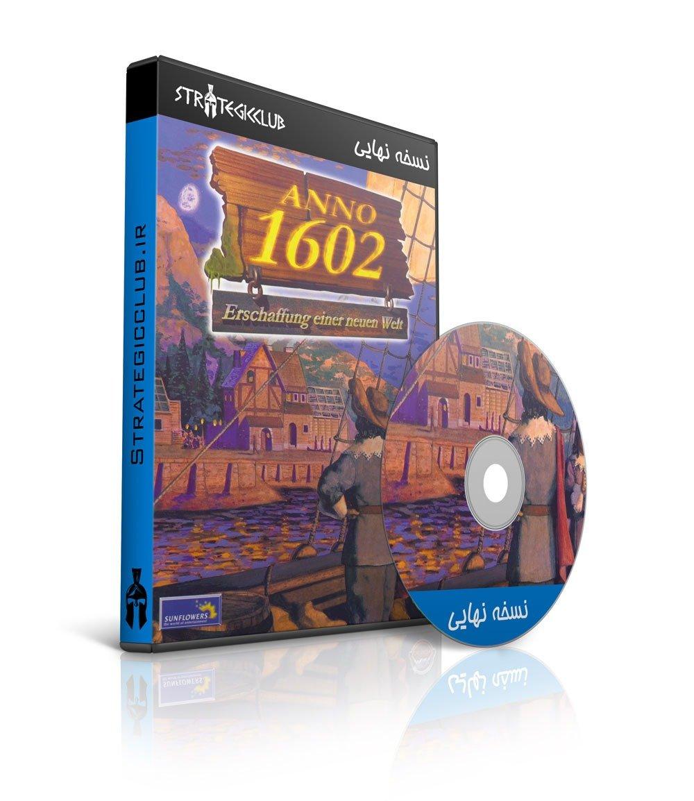 دانلود بازی Anno 1602