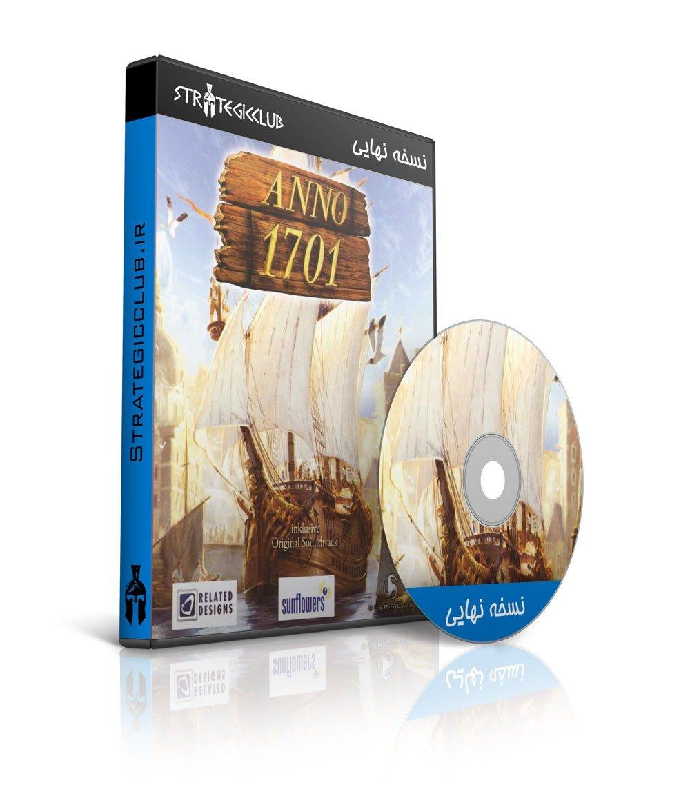 دانلود بازی Anno 1701