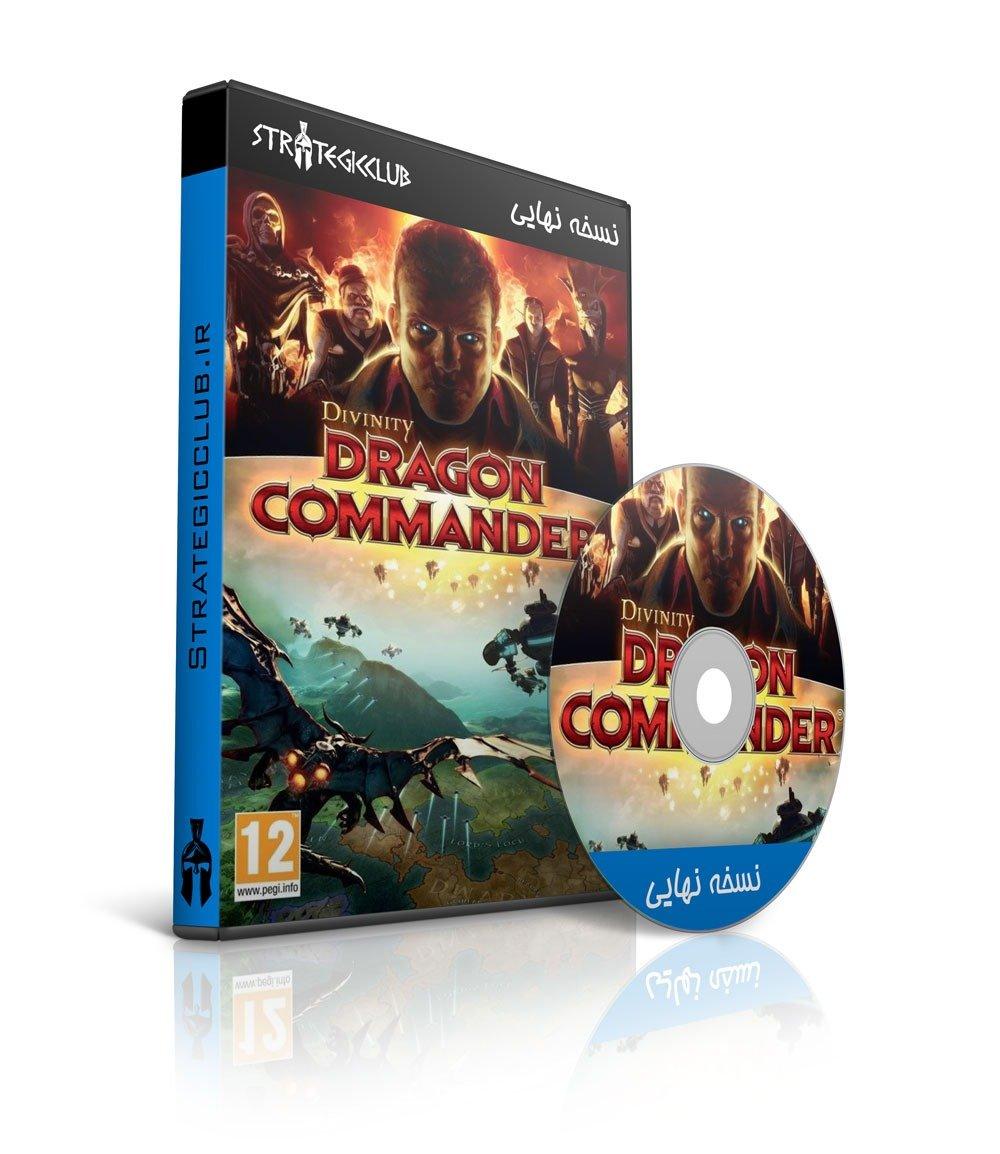 دانلود بازی Divinity: Dragon Commander