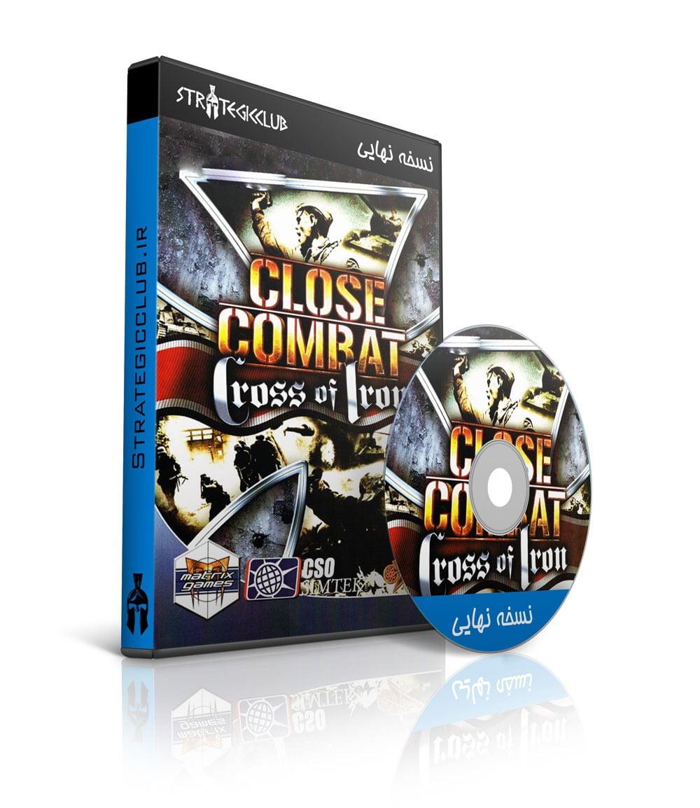 دانلود بازی Close Combat: Cross of Iron