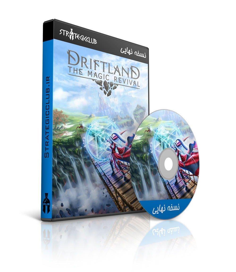 دانلود بازی Driftland: The Magic Revival