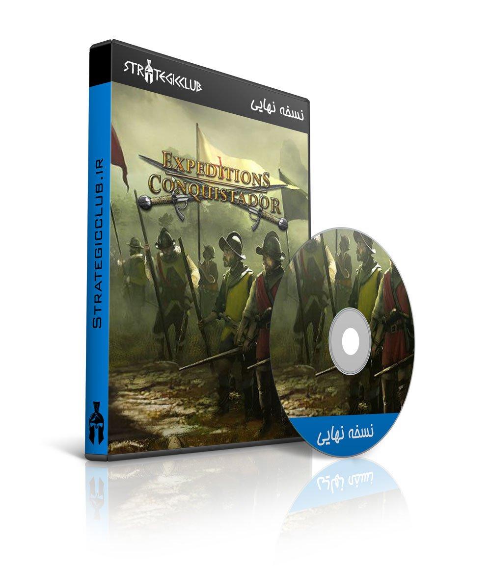 دانلود بازی Expeditions: Conquistador