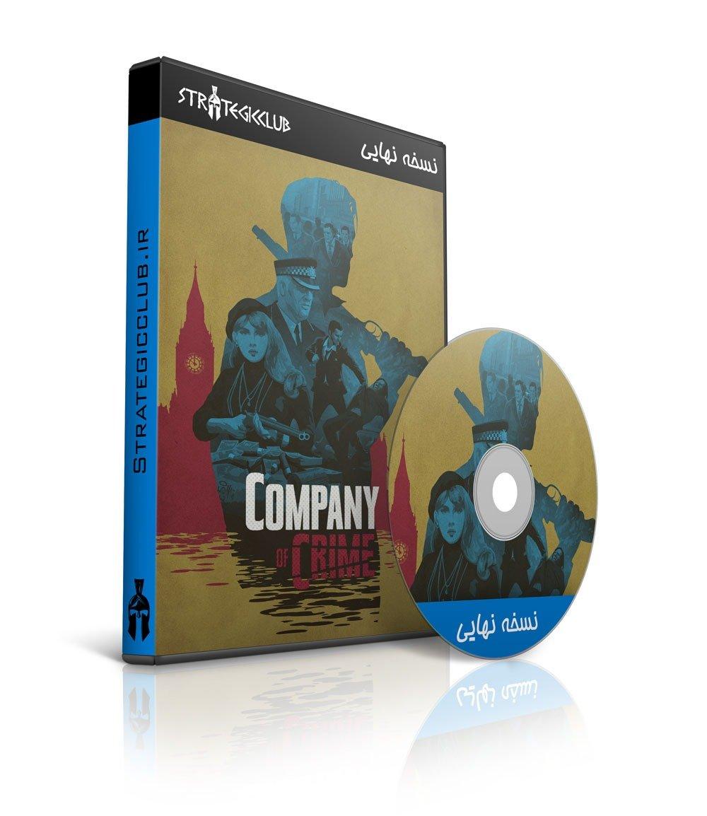 دانلود بازی Company of Crime