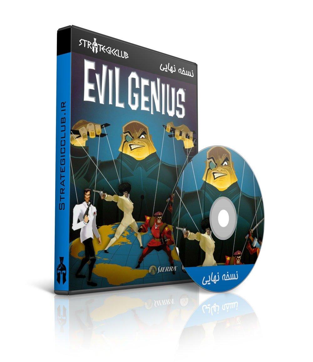 دانلود بازی Evil Genius