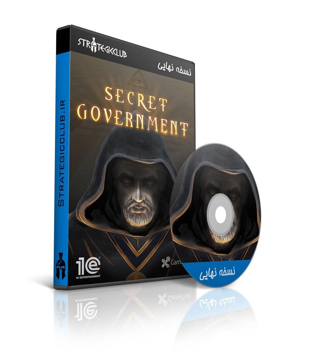 دانلود بازی Secret Government