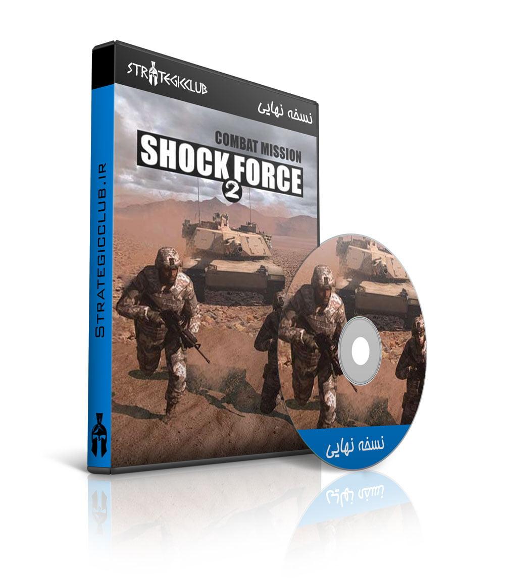 دانلود بازی Combat Mission Shock Force 2