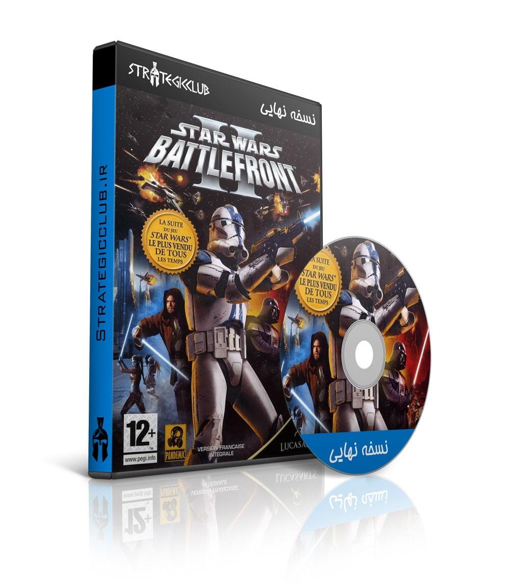 دانلود بازی Star Wars: Battlefront 2
