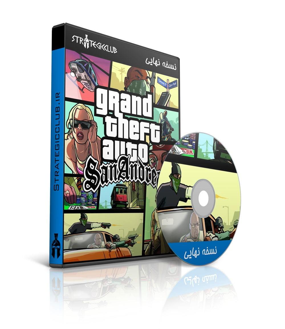 دانلود بازی Grand Theft Auto: San Andreas