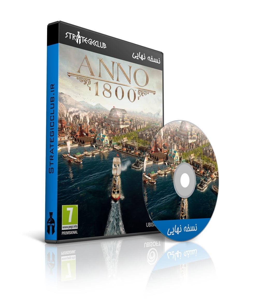 دانلود بازی Anno 1800
