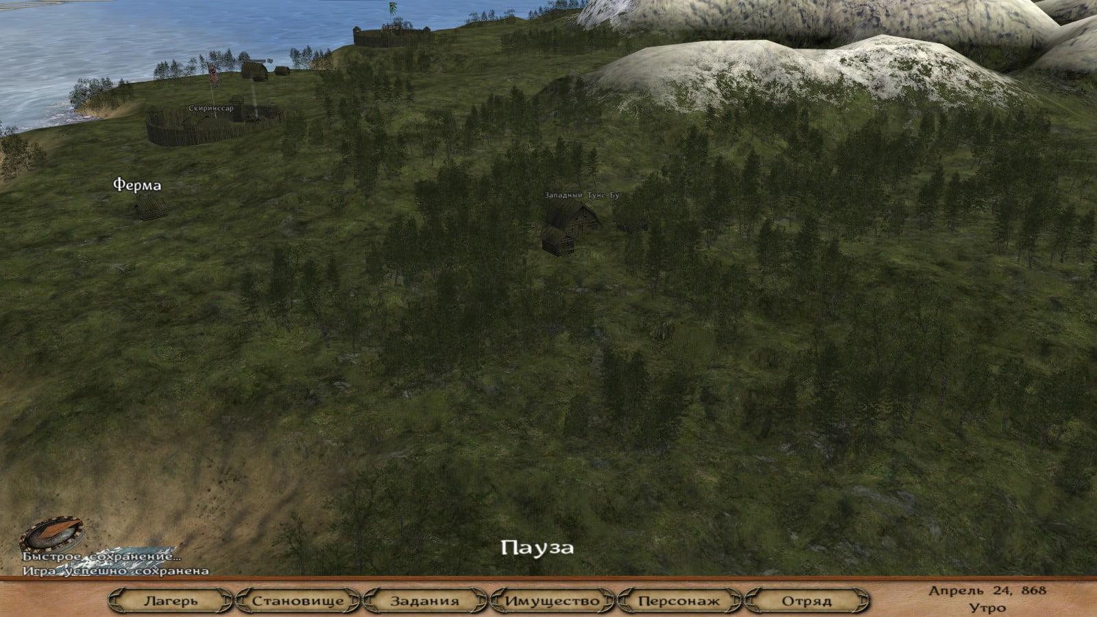دانلود مد Dark Age 867AD برای بازی Mount & Blade: Warband