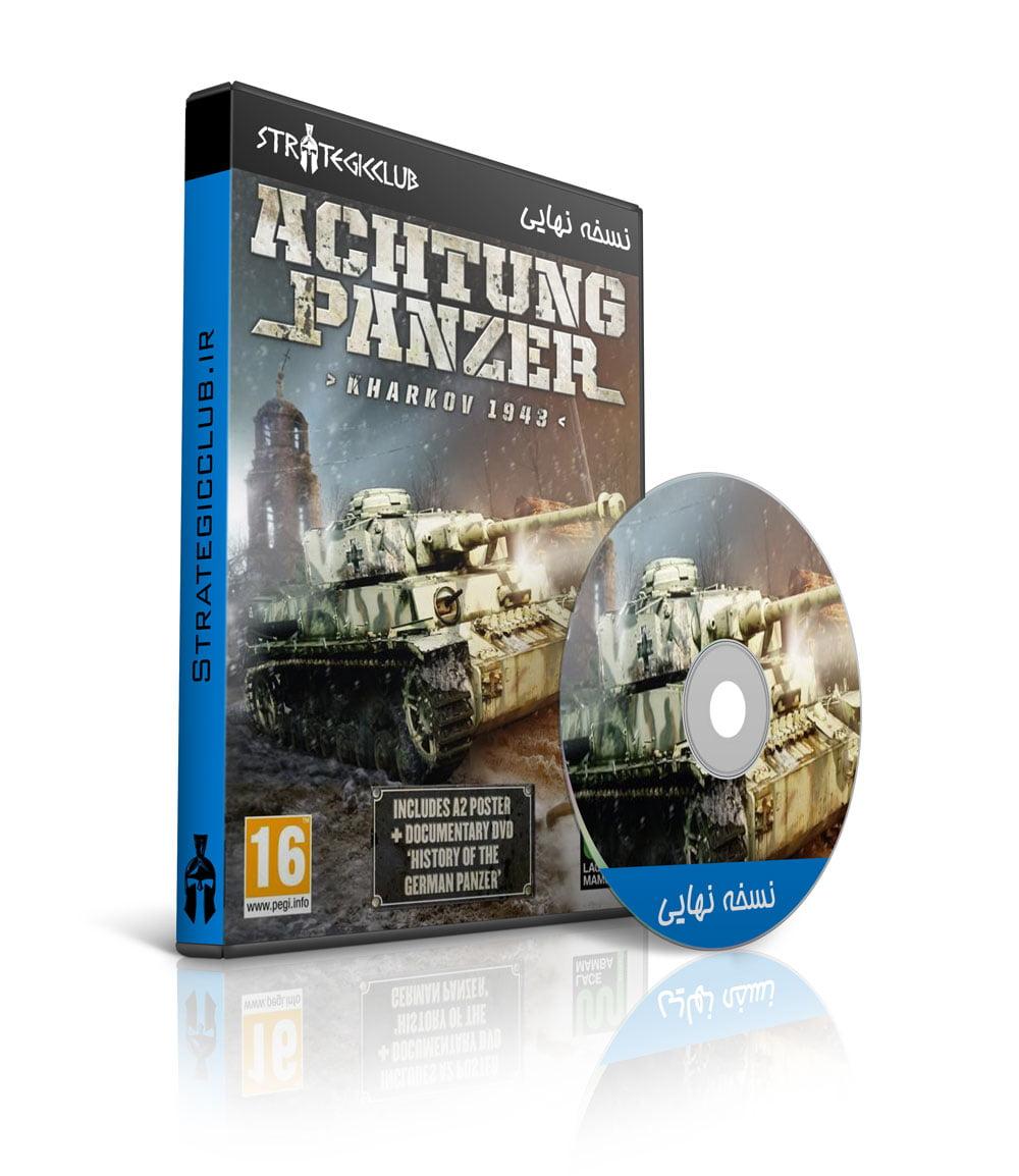 دانلود بازی Achtung Panzer: Kharkov 1943