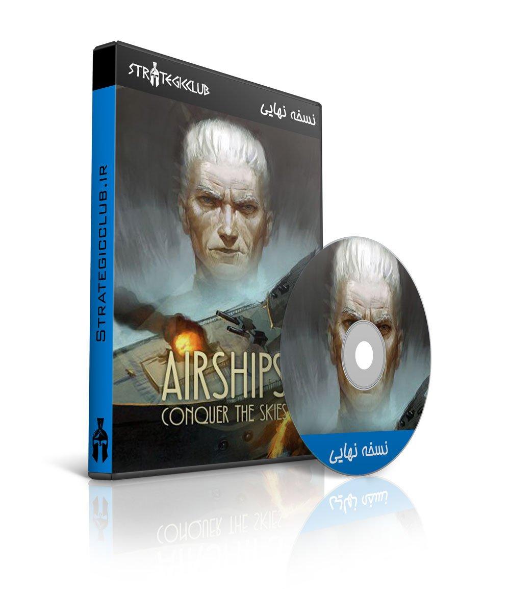 دانلود بازی Airships: Conquer the Skies