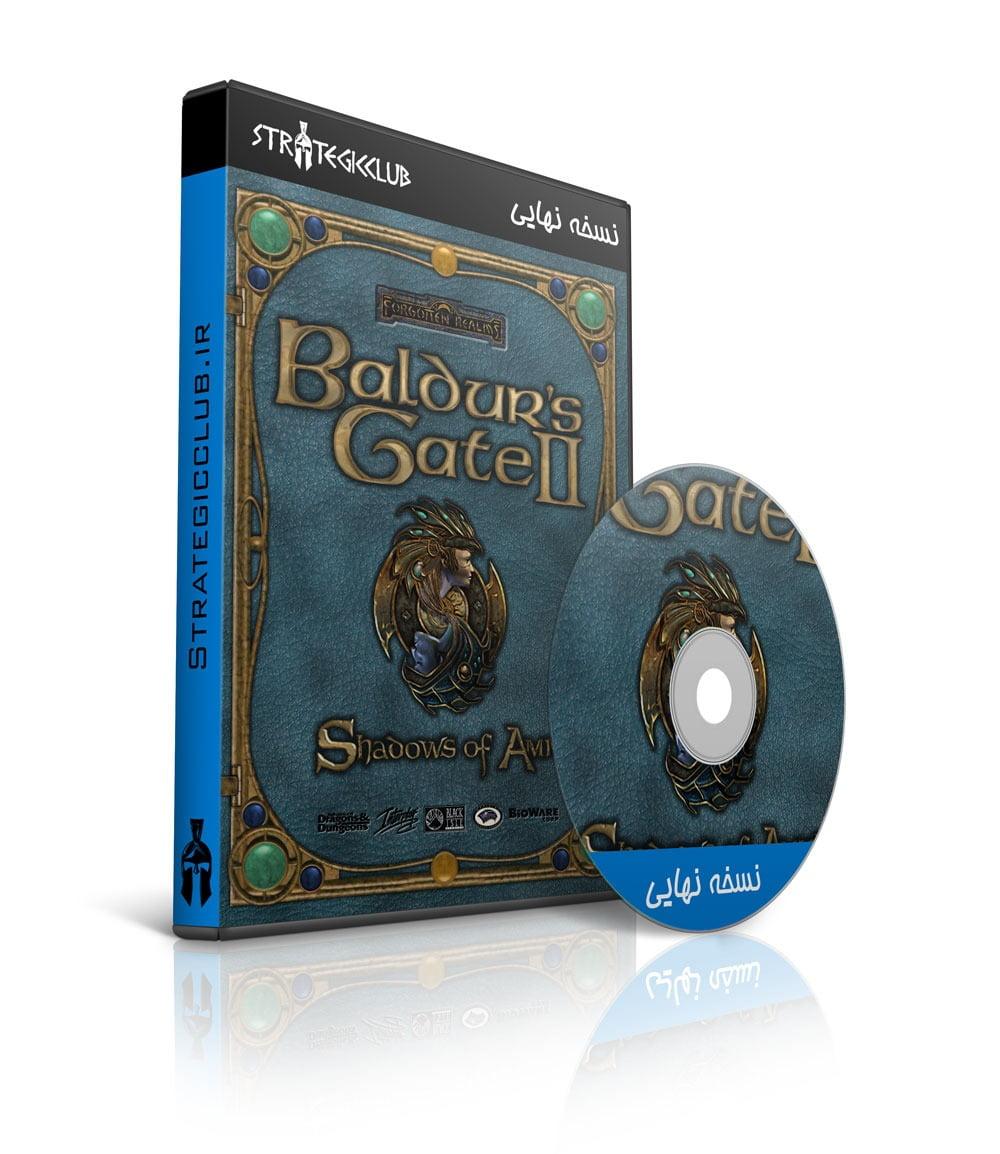 دانلود بازی Baldur's Gate 2