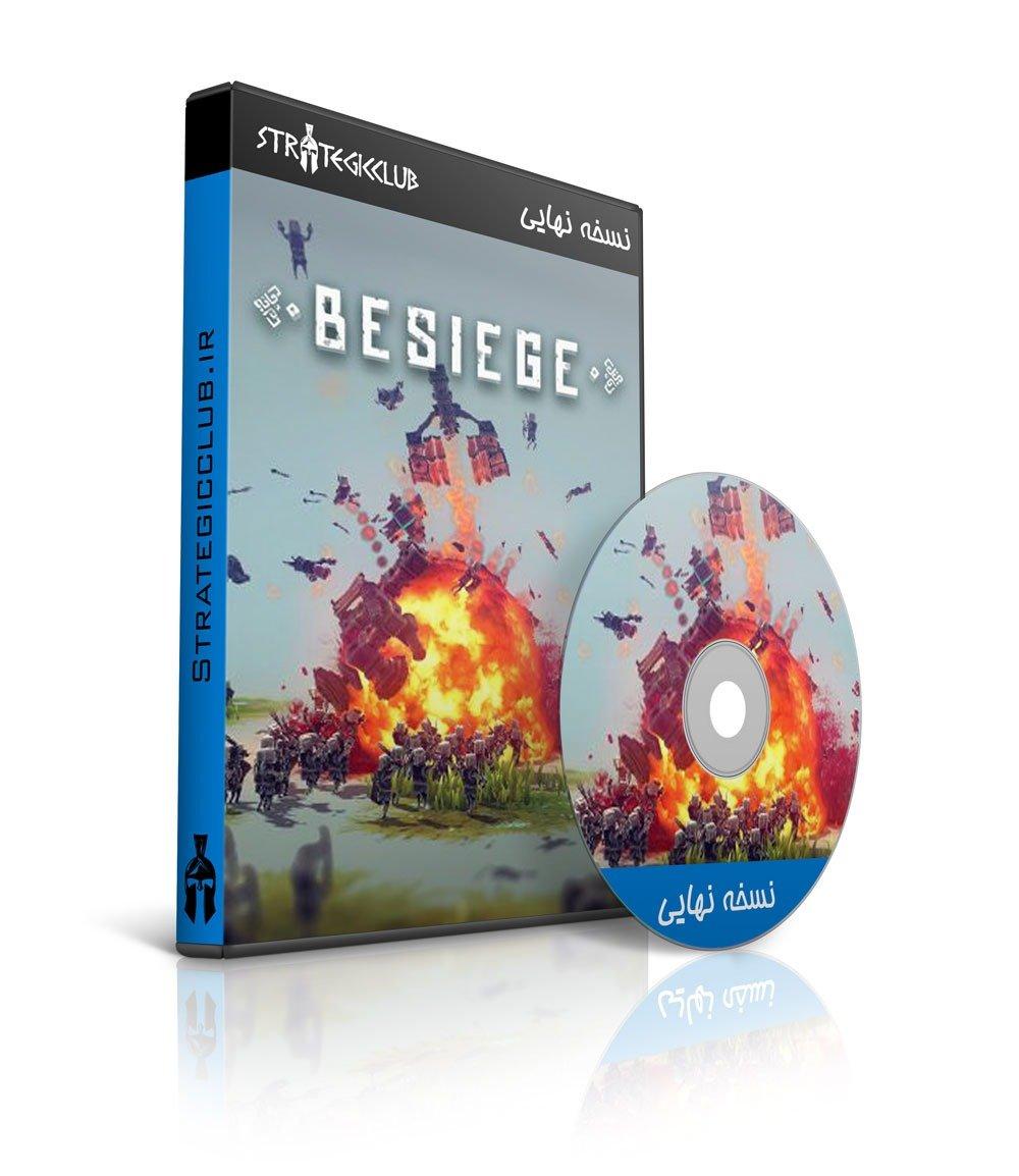 دانلود بازی Besiege