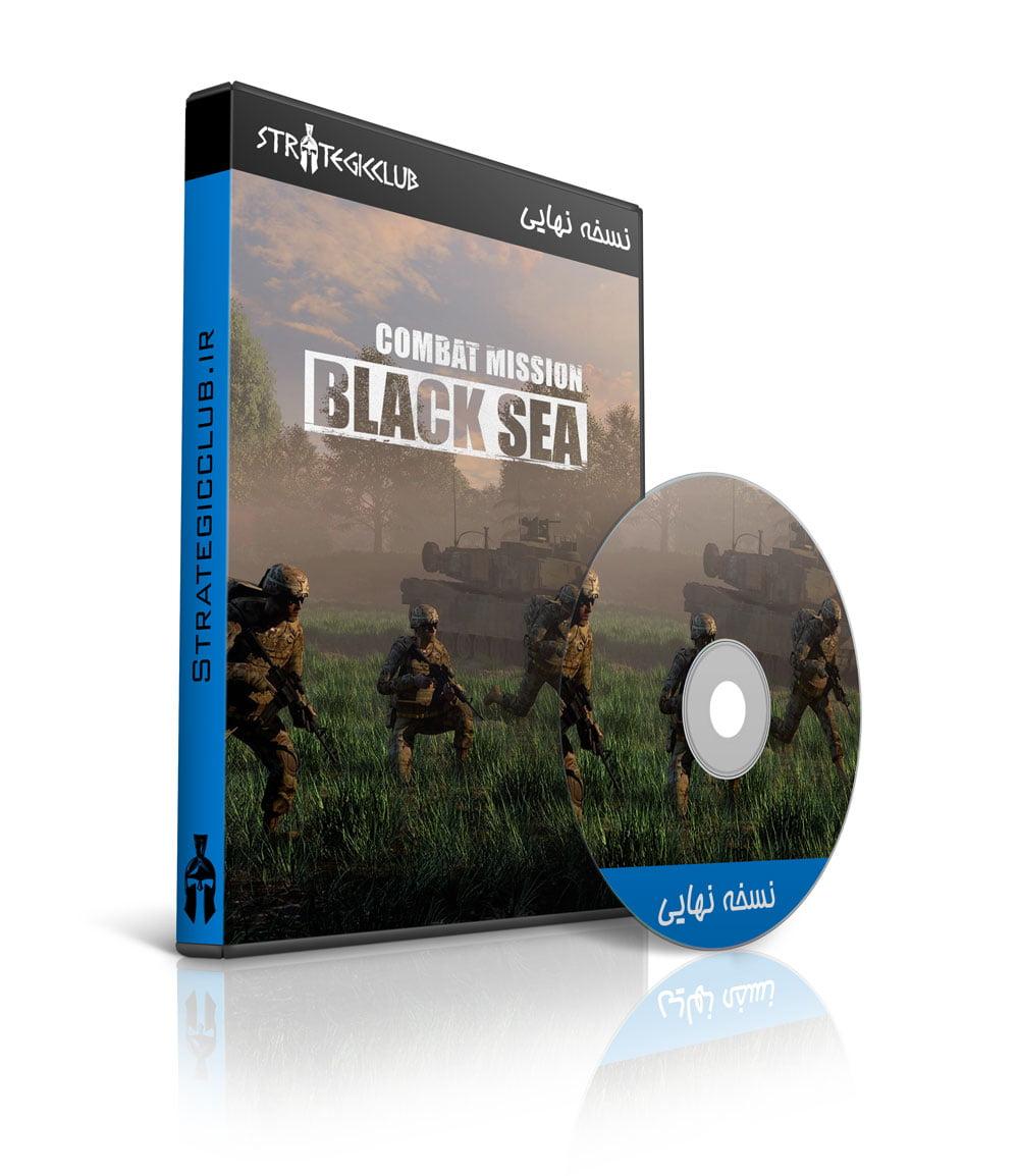 دانلود بازی Combat Mission: Black Sea